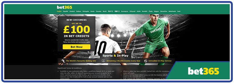 review Bet365 welcome bonus