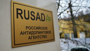 Report: WADA Suspects New Tampering by RUSADA